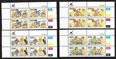 Ciskei 1985 Small Businesses - Industry - Four MNH blocks of 4  - (14)