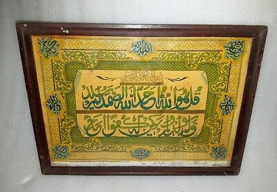 Vintage Collectible Old Islamic Religious Urdu Calligraphy Litho Print Lahore