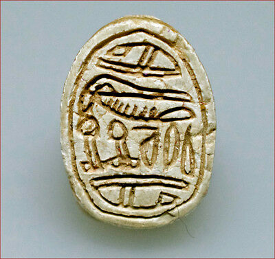 Egyptian scarab engraved with good-luck inscription. 1650 B.C. 7699