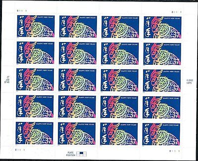 2003 Chinese Lunar Happy New YEAR OF THE RAM Goat Sheep Sheet 20 37¢ Stamps 3747