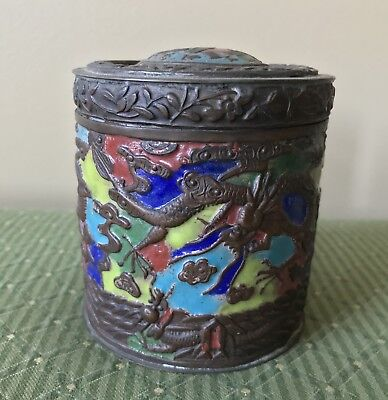 Old Vintage Antique Chinese Brass Enameled Dragon Art Lidded Tea Jar Dragon