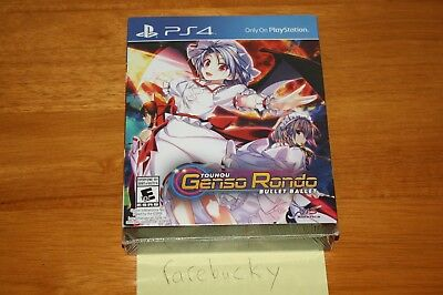 Touhou Genso Rondo: Bullet Ballet Limited Edition (PS4) NEW SEALED MINT RARE NIS