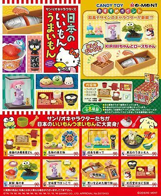 Re-Ment Miniature Sanrio Hello Kitty Japanese Recommended Goods Full Set of 8