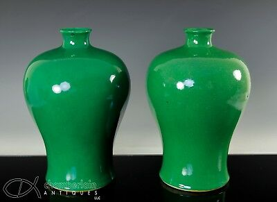 Great Pair Of Old Chinese Apple Green Glazed Meiping Form Porcelain Vases