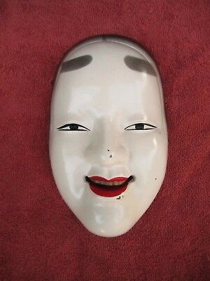 Ko-Omoted Japanese Mask - Kabuki & Geisha Woman - 100% Authentic