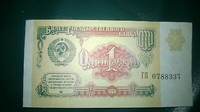 USSR Soviet Union Russia 1 One Ruble 1991 Note Old Paper Money Uncirculated