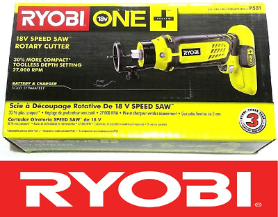 NEW RYOBI 18v ONE+ CORDLESS LITHIUM-ION VARIABLE SPEED SAW ROTARY CUTTER P531