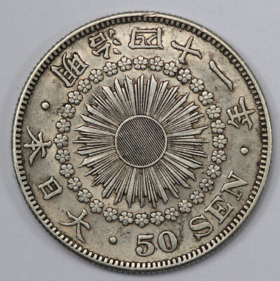 Japan 1908 Fifty Sen, toned about Uncirculated