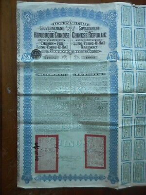 China Government 1913 Lung Tsing U Hai £20 Bond With 42 Coupons Uncancelled