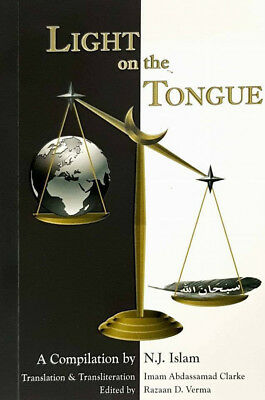 Light on the Tongue (Compilation of Duas) (Paperback - Pocket Size)