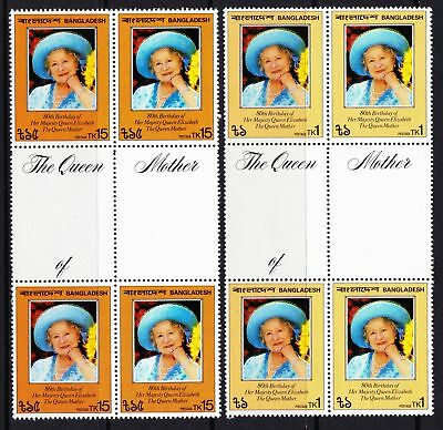 BANGLADESH 1981 Queen Mother's 80th Birthday - Two MNH Gutter Blocks - (253)