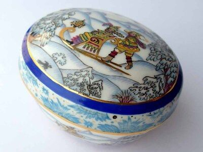Lid Box/Jewelry Box, Russia, Porcelain, Signed Hand Painted ЛФЗ G256