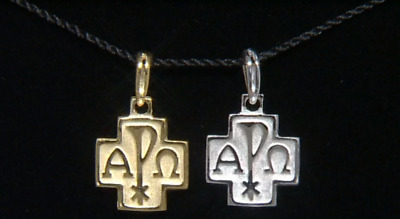 Gold Or White Solid Chi Rho Alpha Omega Christogram Cross Solid Gold  Religious