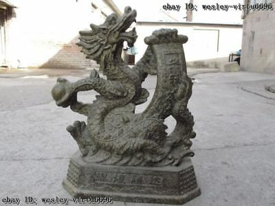 Chinese Folk Classic Bronze Feng Shui Lucky Dragon God Hold couplet Art Statue