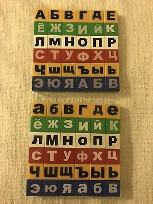 Russian Alphabet Board With Removable Letter Squares