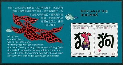 Year Of The Dog 2018 - Mnh Minisheet (B262)