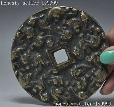 Old Chinese collect Dynasty Palace bronze copper 9 dragon Commemorative coin bi