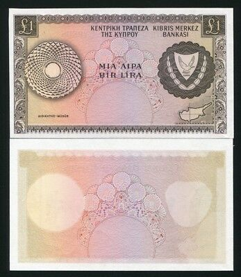 Cyprus 1 Pound Progressive Proofs P43 About Uncirculated