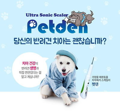 Ultrasonic Scaler Petden Dogs and Cats Dental Health Portable Pet Supplies _mo