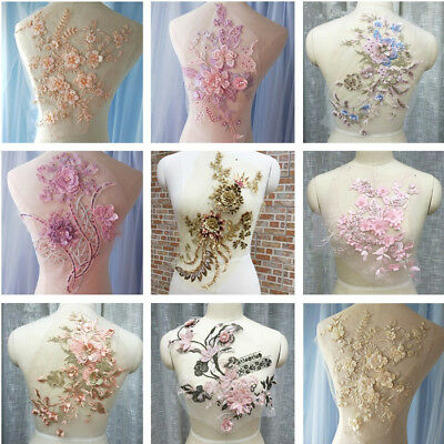 1x Venise Motif Lace Applique Trim Dance Wedding Bridal Dress Embroidery Sew DIY