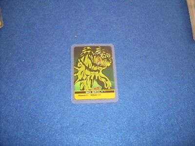 Lamincards Edibas Dragonball Z  Nr.  91 Bio Broly - Card  - Dragon Ball (2)