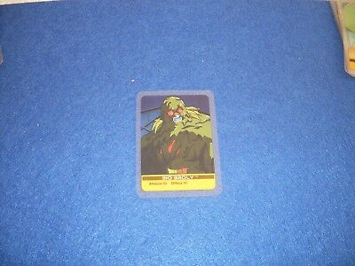 Lamincards Edibas Dragonball Z  Nr.  92 Bio Broly - Card  - Dragon Ball (2)