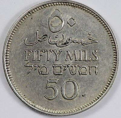 Palestine 1935 Silver 50 Mils, about Uncirculated