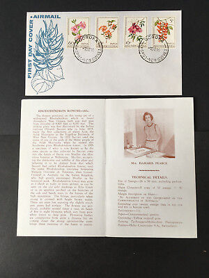 Papua & New Guinea First Day Cover - Flowers of the Territory of P N G