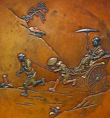 Fine Quality Antique Japanese Bronze Mixed Metal Charger Plate Dish W Figures