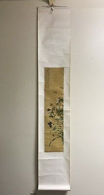 Beautiful Old Chinese Scroll Painting Of Butterflies And Flowers By Yan Ping