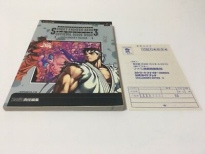 Street Fighter Zero 3 Official Guide Book Challenger's Edition PlayStation ALPHA