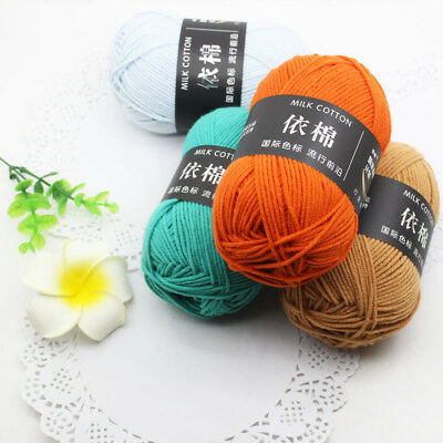 4Ply Hand Knitting wool Crochet baby Skin Milk cotton Chunky Yarn lot 50g Skeins