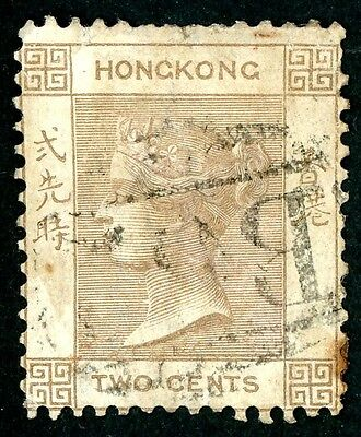 Hong Kong 1863-1865 Used Scott # 8, 13, 15, 21 Victorian Head Stamps