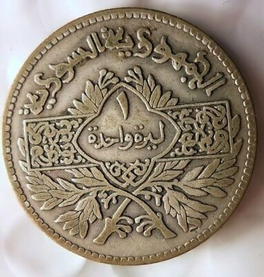 1950 SYRIA POUND - VERY Hard to Find Silver Islamic Coin - Lot #J12