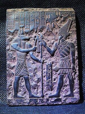 ANCIENT EGYPT EGYPTIAN ANTIQUE Wepwawet Anubis Seti I Stela Relief 1290-1279 BC