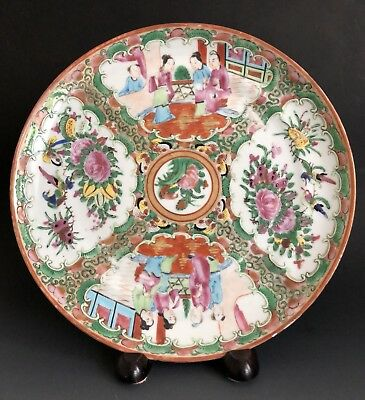 Antique Chinese Export Canton Rose Medallion Porcelain Plate