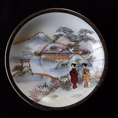 "OCCUPIED JAPAN Porcelain Small Plate by Ardalt Hand Painted  - 4 1/2"" Size"