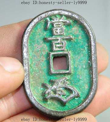 47mm Collect rare old Chinese Palace pure bronze Commemorative Ancient coin bi