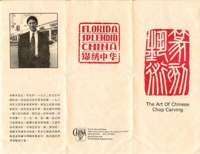 Florida Splendid China The Art of Chinese Chop Carving