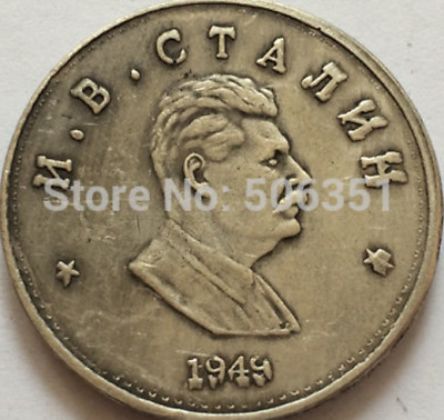 Russian COINS 1 ruble 1949 CCCP Free shipping