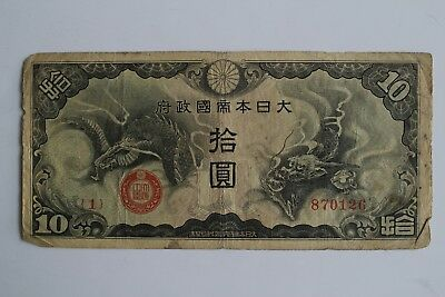 WWII 1940's China Chinese Great Japanese 10 Sen Paper Money Banknote #2669