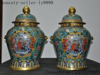 purple copper Cloisonne enamel 24k gold Gilt foo dog lion Tanks Crock pot pair