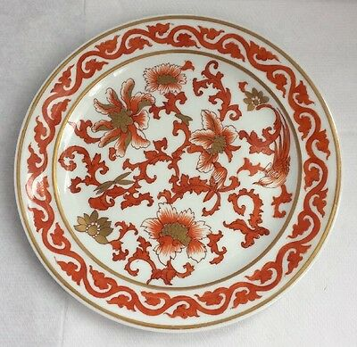 Vintage Oriental Imari Red & Gold Plate Signed Bird Japanese Chinese