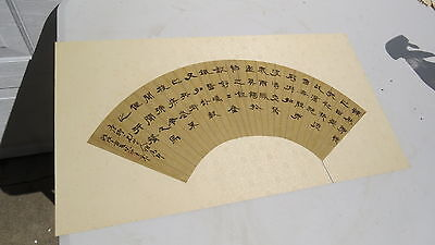 Chinese  Calligraphy      Art  signed  Chinese Script