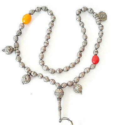 Antique Ethiopian Silver Prayer Beads Necklace