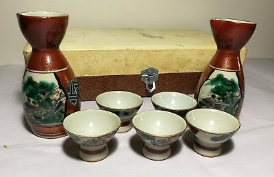 Antique Early 19th Century Kutani (九谷) Master Porcelain Set 7pcs Marked