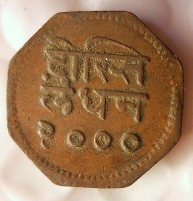 1943 INDIA (MEWAR) ANNA - Rare Princely States Coin - Lot #J15