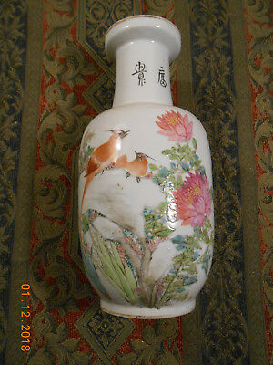Late 19Th Early 20Th Century 13 Inch Antique Chinese Porcelain Vase, Calligraphy
