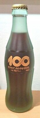 Coca Cola bottles 1986 JAPAN 100TH CONTENNIAL FROSTED GOLD PAINTED LOGO BOTTLE