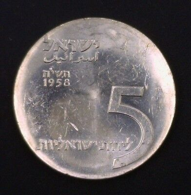 1958 Israel 5 Lirot 10th Anniversary of Independence .900 Fine 0.7234 ASW KM# 21